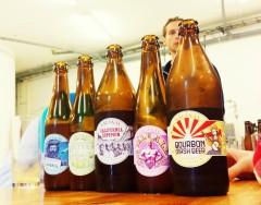 Rådanäs Bryggeriöl